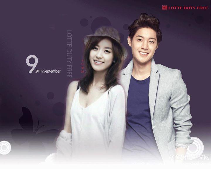 Han hyo joo and jo in sung dating