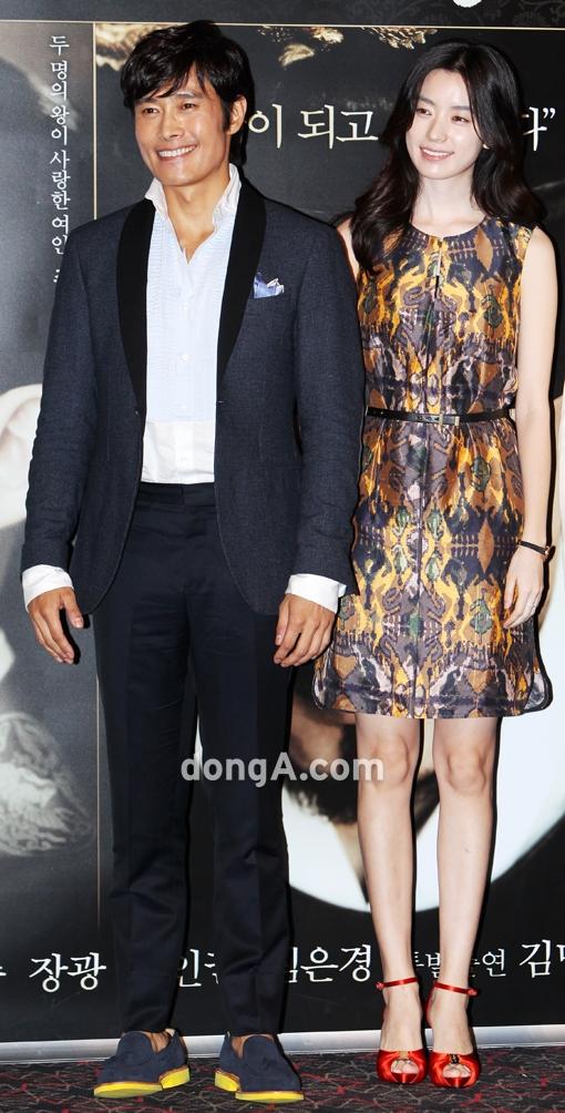 Gwanghae news update | Han Hyo Joo ♥ – Han Hyo Joo 한효주
