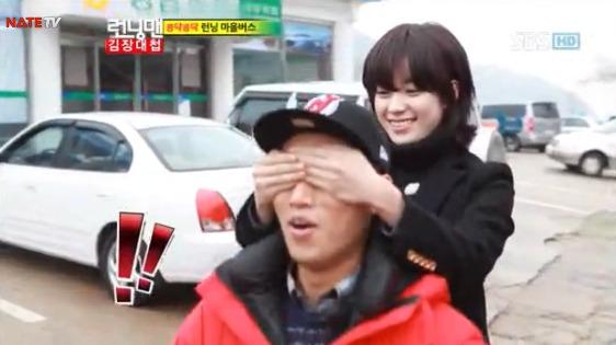 20121210_gary_hanhyojoo