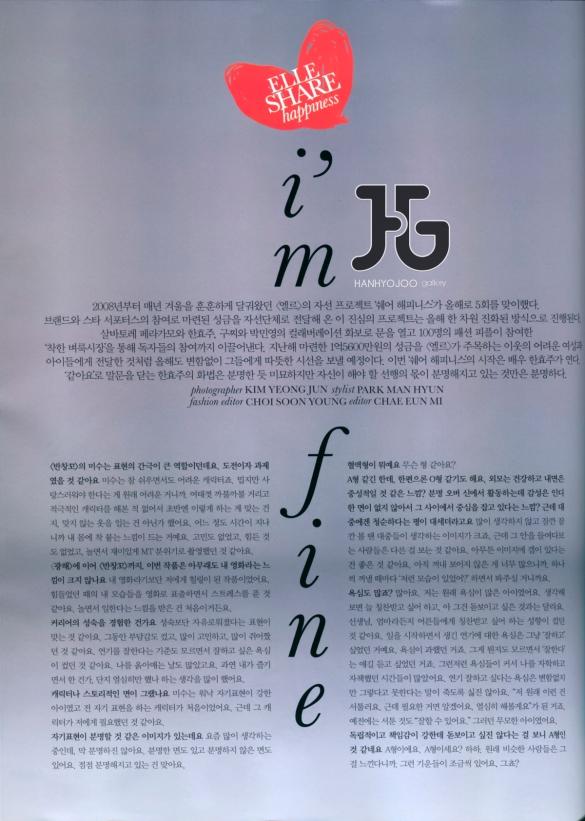 2013_01_ELLE_01