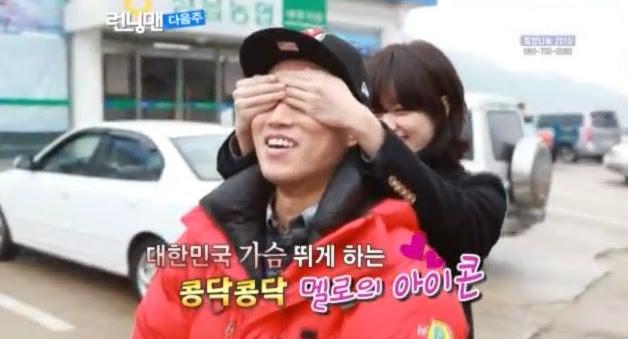 RUNNING MAN EPISODE 123 [PREVIEW] – Han Hyo Joo 한효주