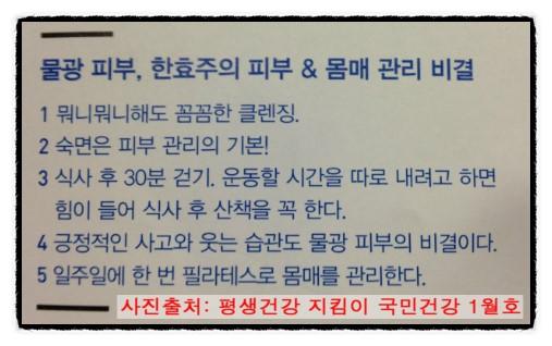 2013-01-19_17_002