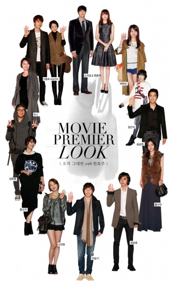 1st_movie_01__new-615x1024